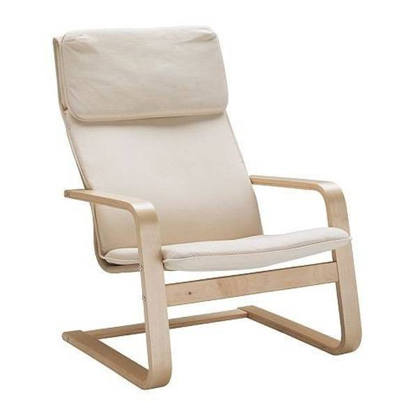 Fauteuil relax camping leclerc