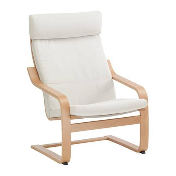 Fauteuil relaxation memphis